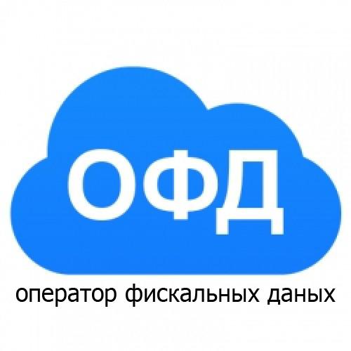 Тариф Трехгодовой